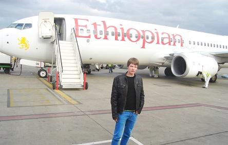 Saša Milivojev - Addis Ababa, Ethiopia